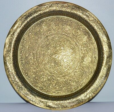 Vintage Islamic Engraved Brass Charger Plate Wall Hanging Decor [PL2102]