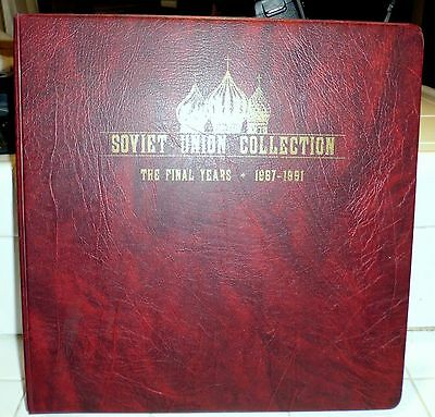Soviet Union Collection mystic stamp album The Final Years 1987 - 1993