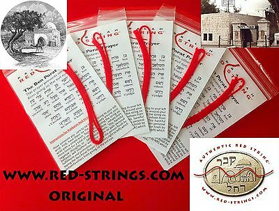 ***  Lot Of 5 Kabbalah Kabalah Red Strings Bracelet Rachel Tomb ***