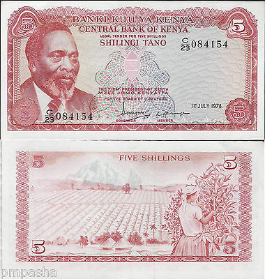 Kenya 1978 - 5 shillings - Pick 15 UNC