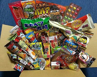 35piece DAGASHI Variety Box Set Japanese Candy / Sweets / Snacks Gift Christmas
