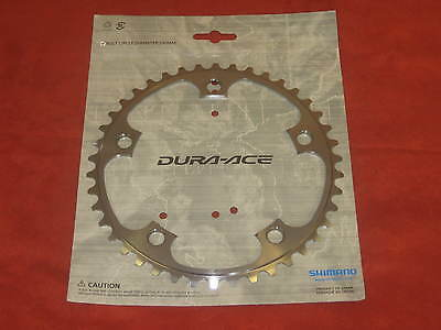 NEW Shimano Dura Ace Chainring 42 tooth FC-7800 130 76.4 NOS