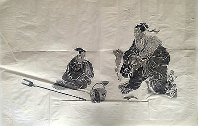 CHINESE Stone Rubbing Rice Paper Print Scholar & Student
