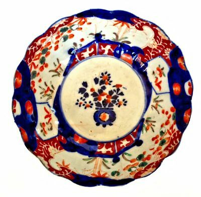 JAPANESE IMARI Floral Scalloped Fruit Footed Bowl Cobalt Meiji Period 19th C.