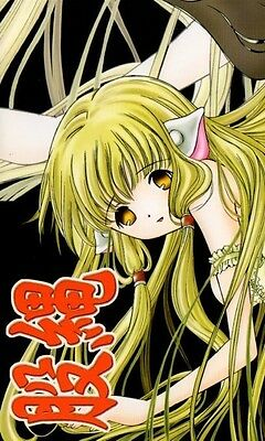 Doujinshi Chobits  All Cast 30 pages