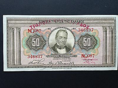 Greece 50 Drachma P90 Dated 24th May 1927 VF