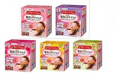 Free Shipping From Japan KAO MEGURISM Steam Warm Eye Mask 14 pads Rose Lavender