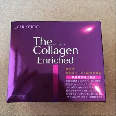 New Shiseido The Collagen Enriched tablet V 4 x 60pcs made in JAPAN Free Ship