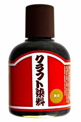 Craft Sha Water Based Leathercraft Leather Dye Tan Brown No.5, 100ml 3.4oz
