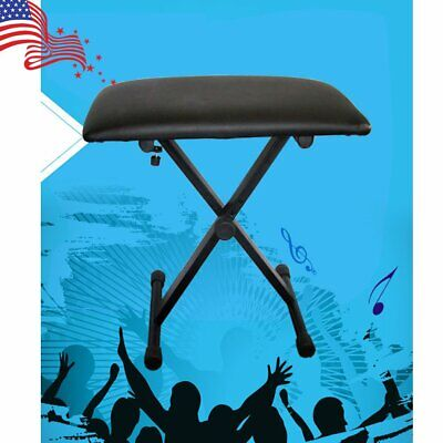 Adjustable Piano Keyboard Bench Leather Padded Seat Folding Stool Chair B2
