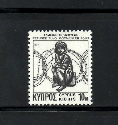 (Ref-7941) Cyprus 1976  Refugee Fund - Obligatory Tax  SG.481 Mint (MNH)