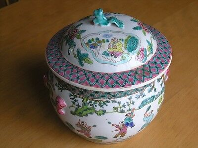 Vintage Chinese Canton Famille Rose Medallion Covered Bowl Jar Maitland Smith