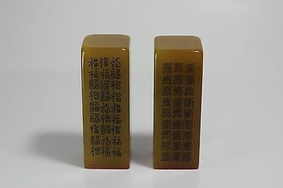 2 Antique Chinese Carved Shoushan Stone Seals