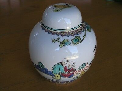 Vintage Covered Chinese Famille Rose Porcelain Ginger Jar Hand Painted Children