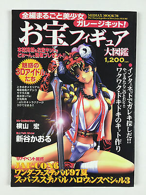 Magazine Jaf Con 6, 1997  / Japan Anime Jap Japanese