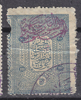 Syria 1919 Ottoman Rent Revenue Stamp 100 Ps Red Ovpt Syria Government Rarity