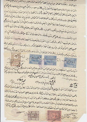 SYRIA Syrie 1923 Damascus Gov. Rare Hedjaz Document W/ High Value Revenue Stamps