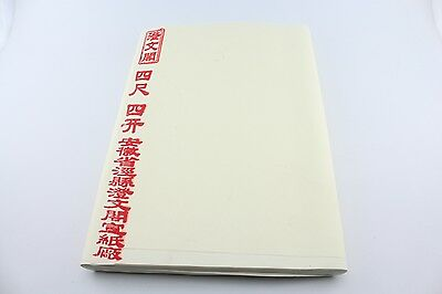"100 Sheets Rice Xuan Paper 14×27"" Chinese Ink Water Painting Calligraphy Sumi-e"