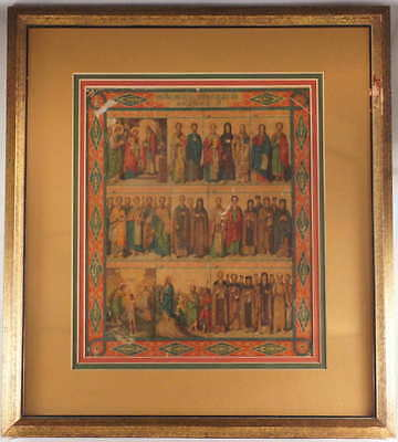 SALE! Russian Calendar Icons ca 1890 Framed January Holy and Saints Days Shown