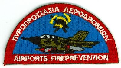 Vintage Greek Airports Authority Hellenic? Fire Department Uniform Patch Greece