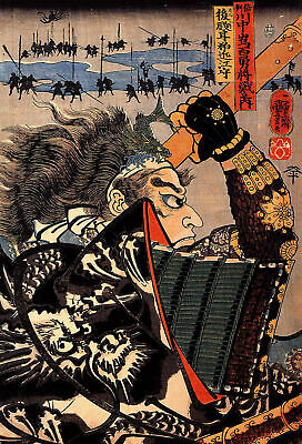 Set of 3 x Japanese Repro Samurai Woodblock Prints Painting Posters by Kuniyoshi