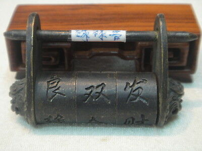 Rare Chinese old style Brass Carved password padlock lock and key