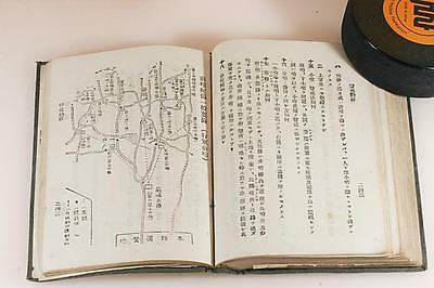 WWW1 Japan Soldier Knowledge Manual Handbook 1939 Army Military Japon
