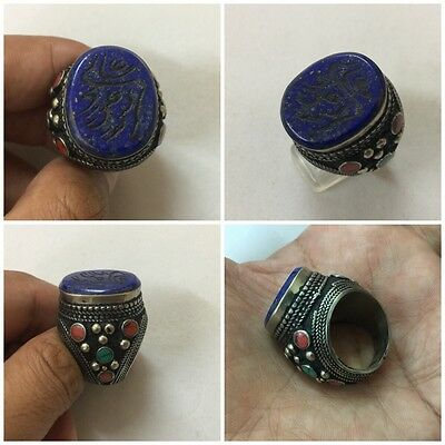 Men's Islamic Ring Afghan Vintage LAPIS Stone Arabic Engraved Intaglio 7.5 US
