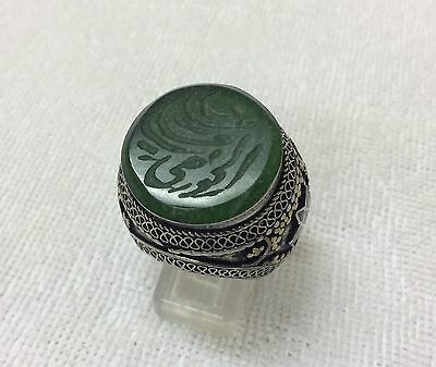 Men's Islamic Ring GREEN AGATE Stone Afghan Quran Engraved Intaglio 8 عقيق أخضر