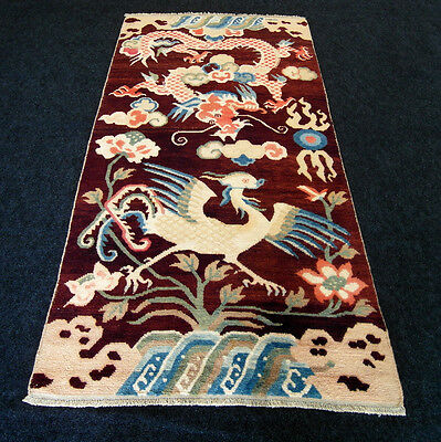 Orient Teppich China 186 x 92 cm Drachen Vogel Muster Dragon Carpet Rug Tappeto