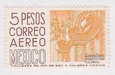 (MCO-330) 1950 Mexico 5p orange& brown (A)