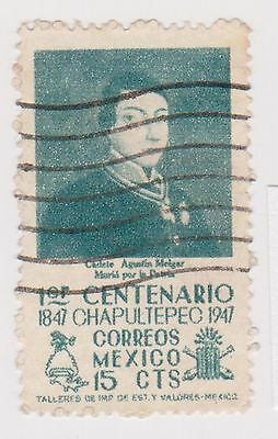 (MCO-297) 1947 Mexico 15c green blue portraits (B)