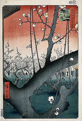 Plum Orchard Japanese Reproduction Woodblock Print by Ando Hiroshige