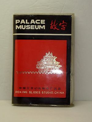 Palace Museum Beijing Vacation Slides Travel Vintage China Souvenir