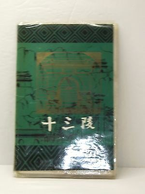Ming Dynasty Tombs Vacation Slides Travel Vintage China Souvenir