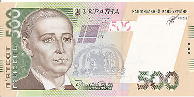 Ukraine - 500 Hryven' 2014 sign. Kubiv UNC - Pick 124с