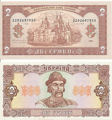 Ukraine - 2 Hryvni 1992 UNC - Pick 104a, sign. Het'man