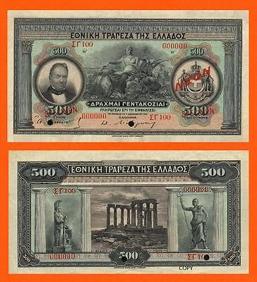 Reproduction Greece 10 Drachmai 1926 UNC