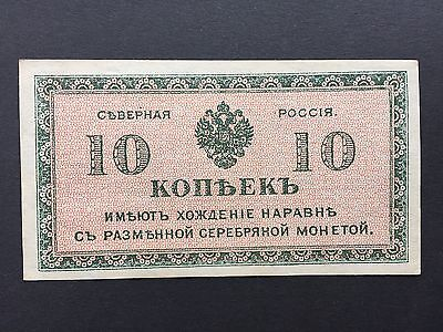 Russia 10 Kopeks PS131 North Russia Issued 1919 aUncirculated aUNC