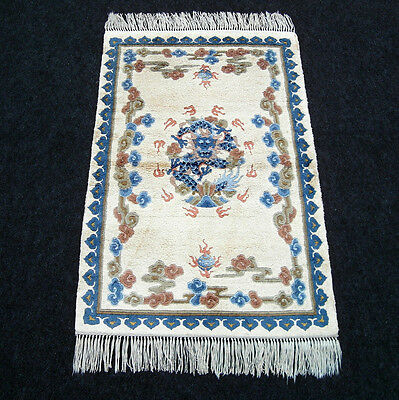 Orient Teppich China Seide 94 x 62 cm Beige Seidenteppich Drache Dragon Carpet