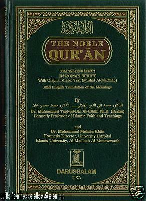 The Noble Qur'an - Arabic with English Translation and Transliteration