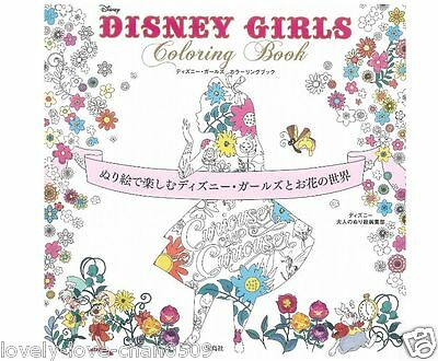 DISNEY GIRLS Coloring Book for adult PRINCESS Minnie Mouse Otona no Nurie