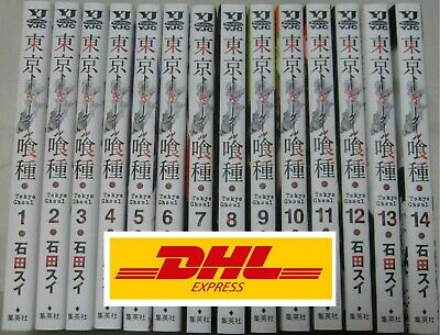 3-7 Days to USA DHL Delivery. Tokyo Ghoul 1-14 Set. Japanese Version Manga