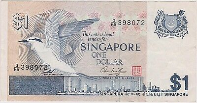(WV-154) 1967 Singapore $1 Bank note (J)