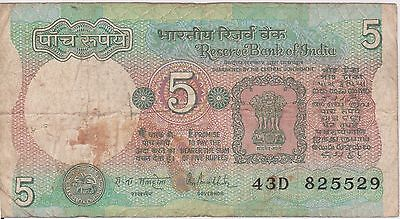 (WV-41) 1975 India 5 rupee bank note (A)