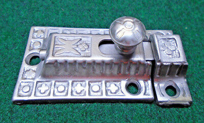 VINTAGE EASTLAKE CABINET LATCH w/ KEEPER   (5930-F)