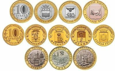 NEW 10 rubles 2016 !!!! ALL 10  RUSSIA RUSSLAND COINS ISSUED 2016 UNC