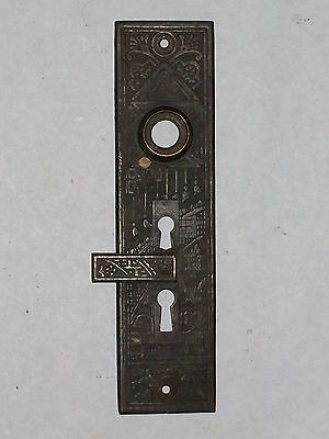 Antique Eastlake Double Key Hole Door Knob Backplate