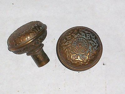 Antique Eastlake Rice Pattern Door Knobs
