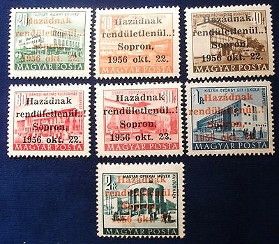 Hungary Sopron Locals short set, MH, all backstamped